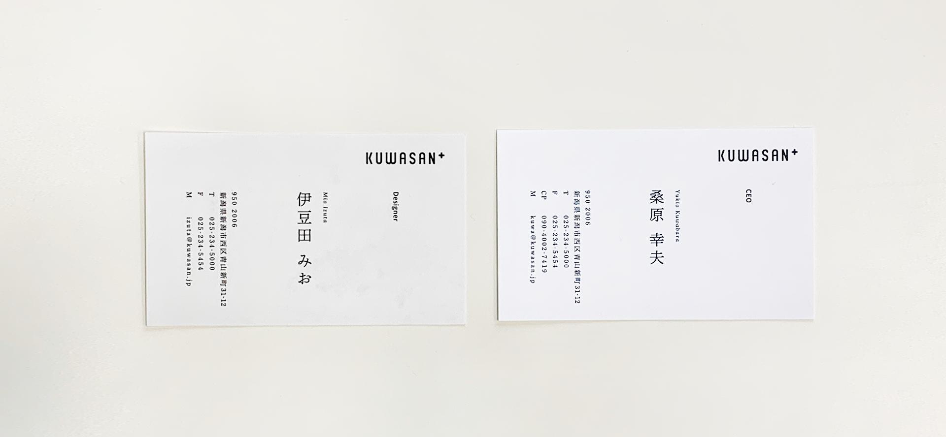 kuwasanplus businesscard