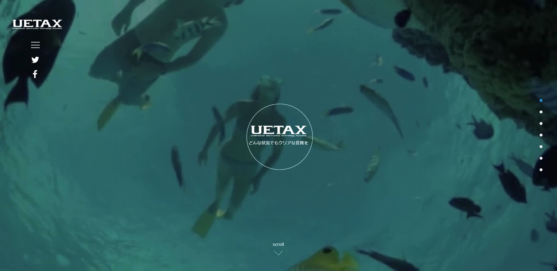 uetax website
